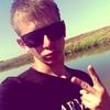 Рома, 18, г.Аксубаево