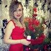 Ольга, 30, г.Белгород