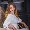 Aljona, 28, г.Jena