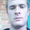 Вовка, 23, г.Майкоп
