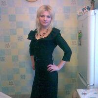 Оксана, 32 года, Близнецы, Дмитров