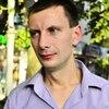 Руслан, 29, г.Полтава