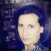 Наталья, 40, г.Певек
