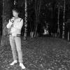 Алексей, 26, г.Шахунья