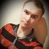 Виталий, 24, г.Горишние Плавни