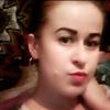 Анна, 29, г.Кривой Рог