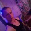 Александер, 23, г.Новомосковск