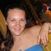 Дарья, 26, г.Кама