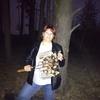 Людмила, 33, г.Воронеж