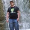 Андрей, 38, г.Краснокамск