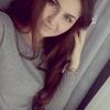 Анастасия, 19, г.Haikou