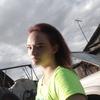 Анастасия, 19, г.Северск