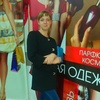 Ольга, 34, г.Чунский