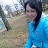 Анна, 35, г.Марганец