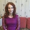 Рината, 35, г.Ташкент