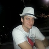 Александр, 33, г.Чебоксары