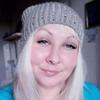 Татьяна, 32, г.Черногорск
