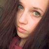 Диана, 18, г.Архангельск