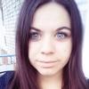 Світлана, 21, г.Трускавец