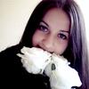 Аліна, 23, г.Гнивань