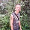 Влад, 27, г.Пушкино
