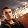 тима, 23, г.Петропавловск-Камчатский