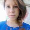 Татьяна, 23, г.Тосно