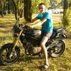 Александр, 30, г.Боровая