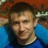 Ярослав, 25, г.Губкин
