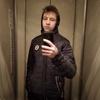 Александр, 16, г.Мелитополь