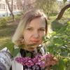 Елена, 31, г.Никополь