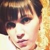Ирина, 22, г.Лермонтов