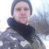 Игорь, 24, г.Первомайск