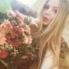 Ирина, 24, г.Рим