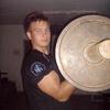 Андрей, 26, г.Джанкой