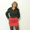 Валентина, 49, г.Киев