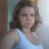 Ирина Бейли, 19, г.Можайск