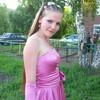 Екатерина, 25, г.Артемовский