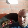 Димон, 36, г.Артемовский