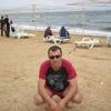 руслан, 43, г.Светлогорск