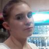 Дарина, 26, г.Николаев