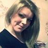 Катя, 23, г.Москва