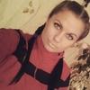 Анастасия, 20, г.Скопин