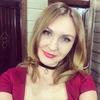 Юлия, 28, г.Иваново