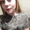 Есения, 16, г.Нягань