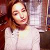 Kristina, 20, г.Авдеевка