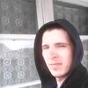 Алекс, 29, г.Биробиджан