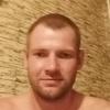 Олег Олег, 33, г.Батайск