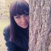 Кристиночка, 22, г.Лысково