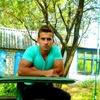 Ярик Яковенко, 24, г.Днепродзержинск